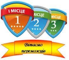 http://lozschool12.ucoz.ua/_nw/10/42293356.jpg